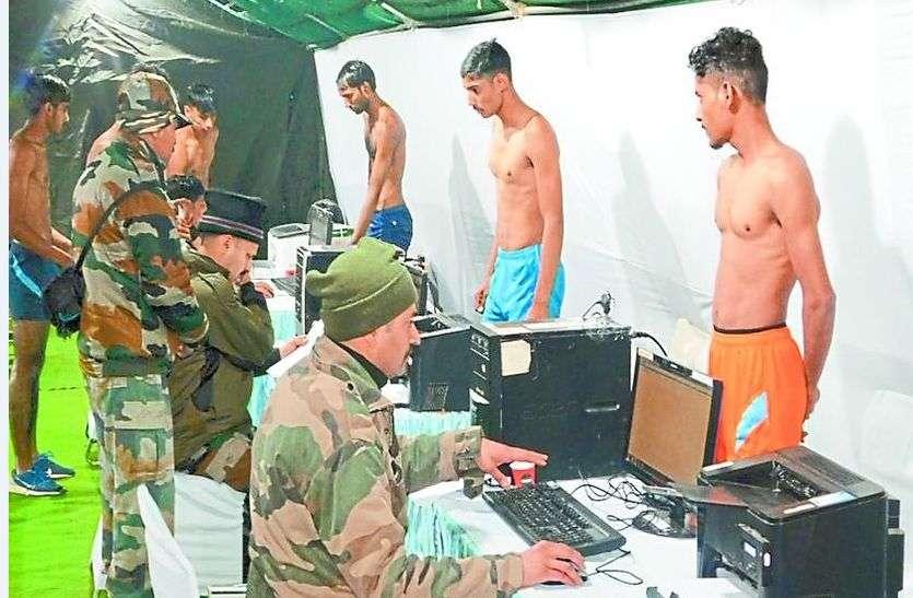 Army recruitment: सेना भर्ती : आज सवाईमाधोपुर व कठूमर व लक्ष्मणगढ़ के युवाओं दिखाएंगे दम