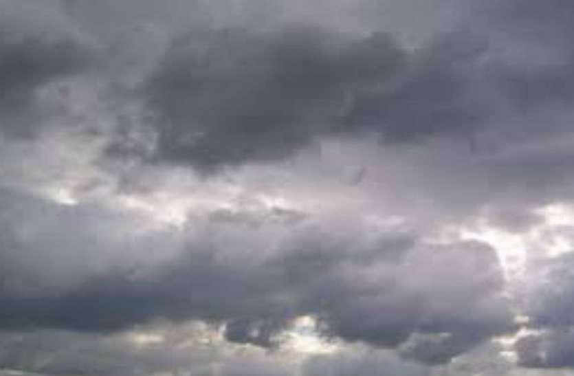 पहले धूप और फिर आसमान में छाए बादलों ने कराया सर्दी का अहसास, पल—पल बदल रहा मौसम का मिजाज
