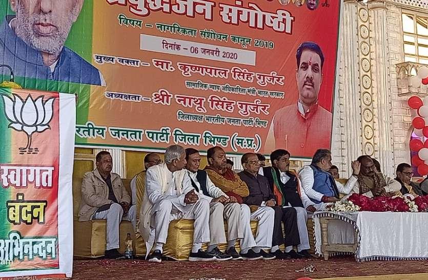 सीएए को लेकर देश को गुमराह कर रही कांग्रेस पार्टी: मंत्री गुर्जर