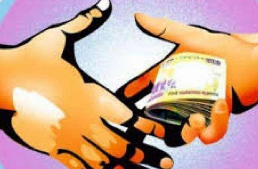 श्वान को बचाने के चक्कर में अकाउंट से 97 हजार रुपए गायब