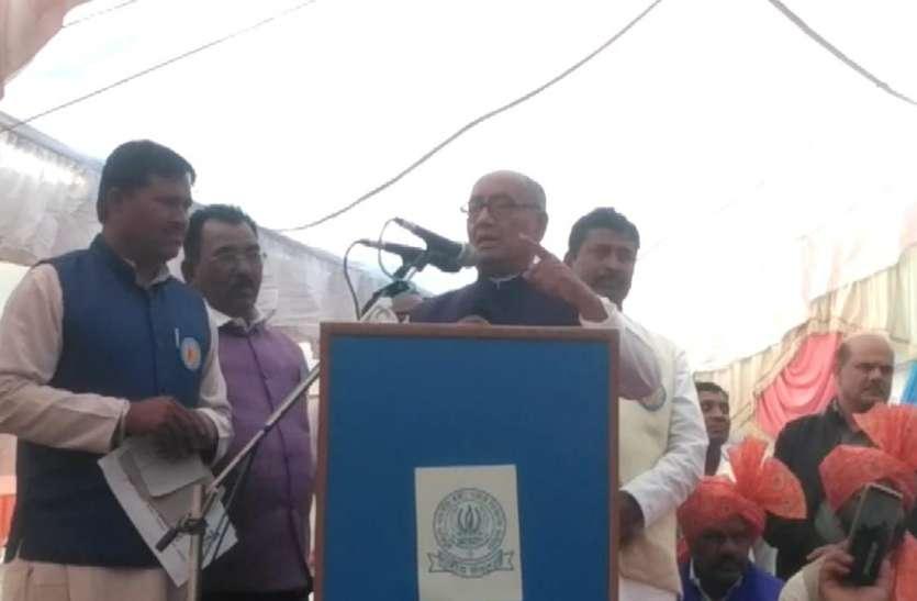JNU हमले पर दिग्विजय सिंह ने गृहमंत्री अमित शाह को लेकर कही ये बात