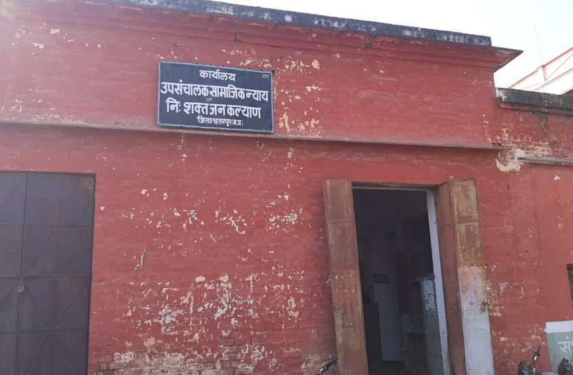 जिले में कन्यादान योजना के तहत 103 विवाह जांच में निकले फर्जी