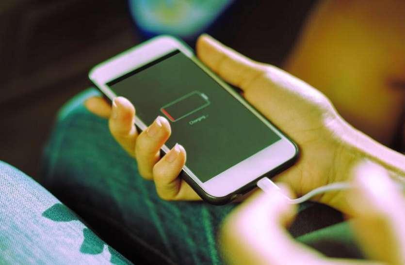पांच दिन तक चलेगी स्मार्टफोन की बैटरी, नई टेक्नॉलजी से मिलेगी मदद