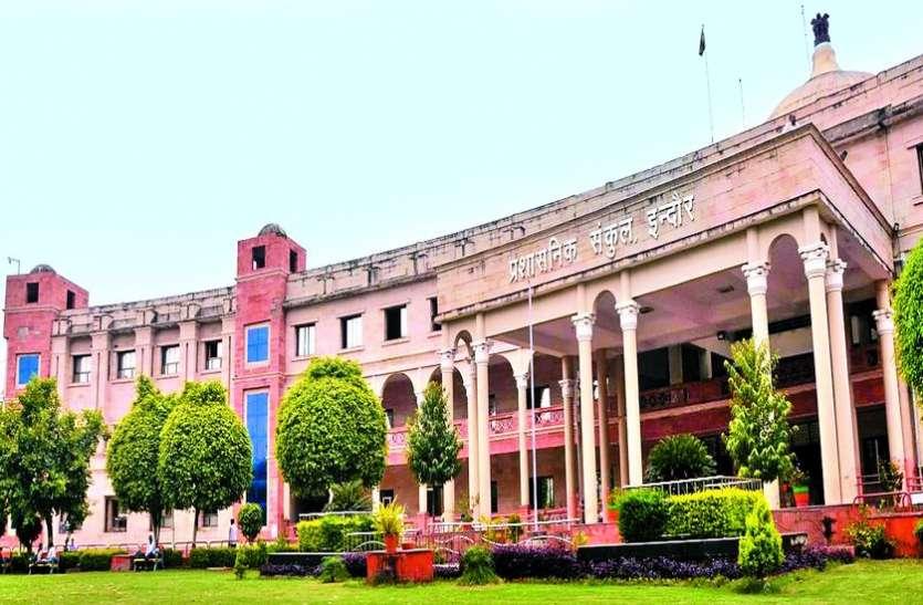 कलेक्टोरेट इंदौर प्रदेश का पहला जीरो वेस्ट परिसर, मुख्यमंत्री कमलनाथ ने ट्वीट कर दी बधाई