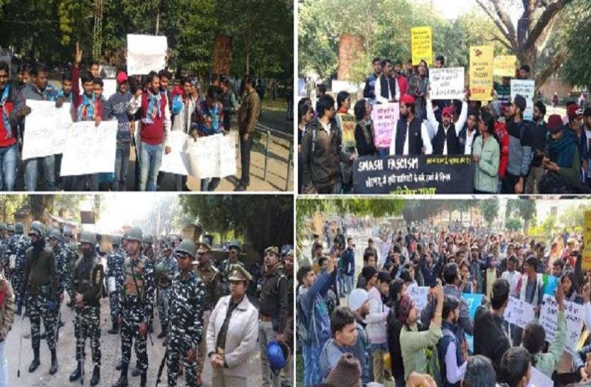 जेएनयू विवाद को लेकर इलाहाबाद विश्वविद्यलय में भारी तनाव ,कैंपस छावनी तब्दील