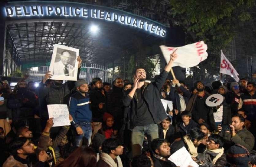 Jnu Violence: दिल्ली पुलिस ने दर्ज की JNU हिंसा पर FIR, क्राइम ब्रांच करेगी जांच