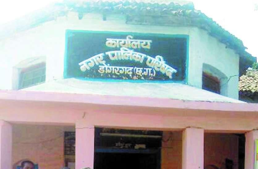 भाजपा के वरिष्ठ नेता को तलाश है पार्टी के अंदर छुपे विभीषण की