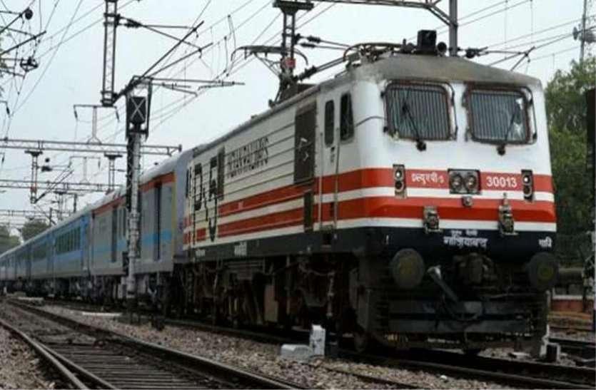 रेलवे ट्रेक पार करते समय हुआ दर्दनाक हादसा