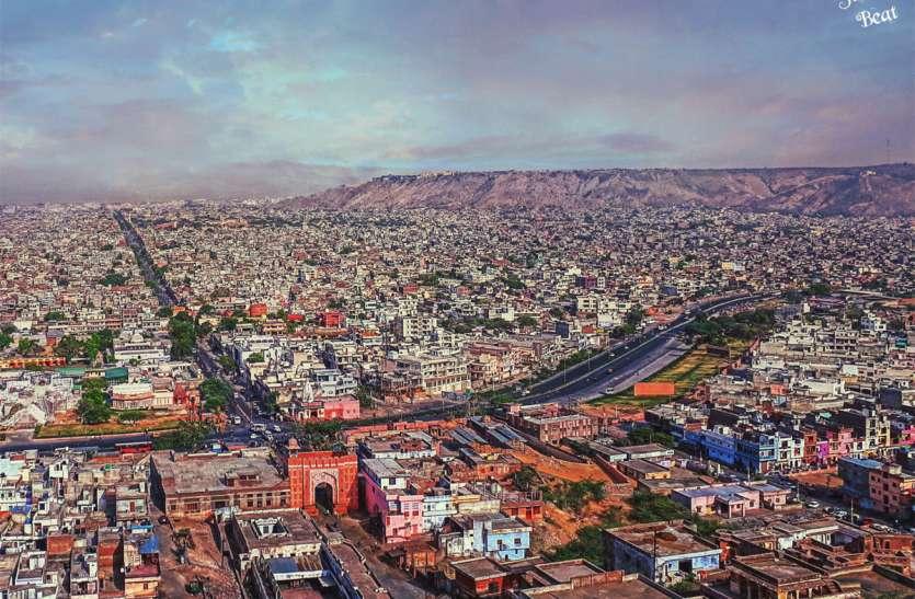 ट्यूरिज्म यूनिट रिसोर्ट का हब होगा Jaipur