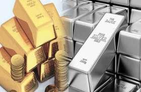 स्थानीय सर्राफा बाजार में वैश्विक गिरावट का दबाव, सोने-चांदी हुआ सस्ता