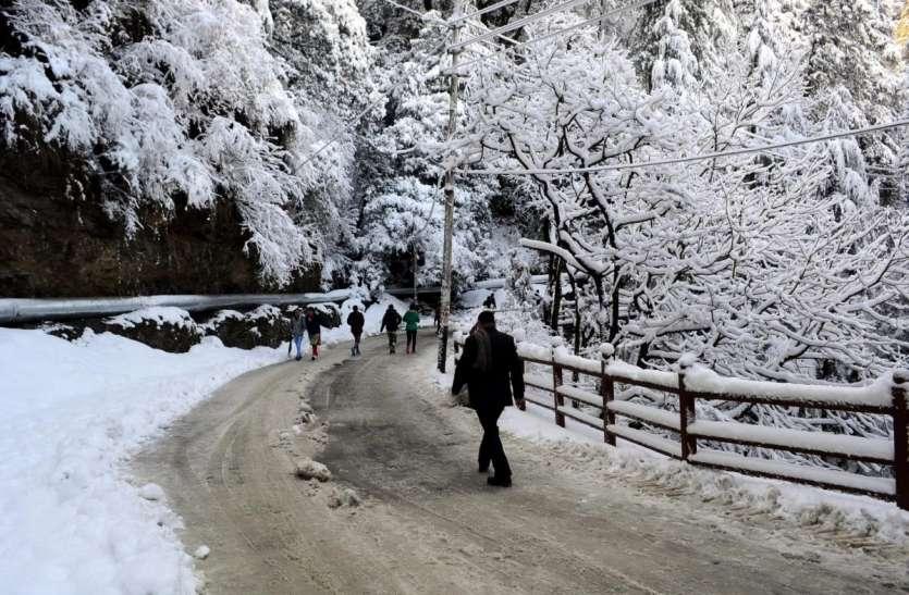Snowfall : हिमाचल के आठ जिलों में हाई अलर्ट