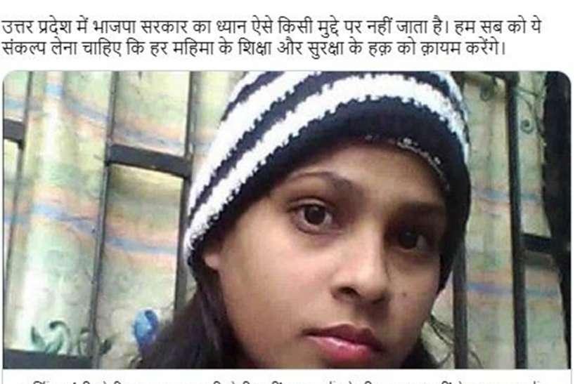 आर्थिक तंगी ने छीनी पढ़ाई तो फांसी में झूली छात्रा, प्रियंका ने ट्वीट कर सीएम योगी पर निशाना साधा
