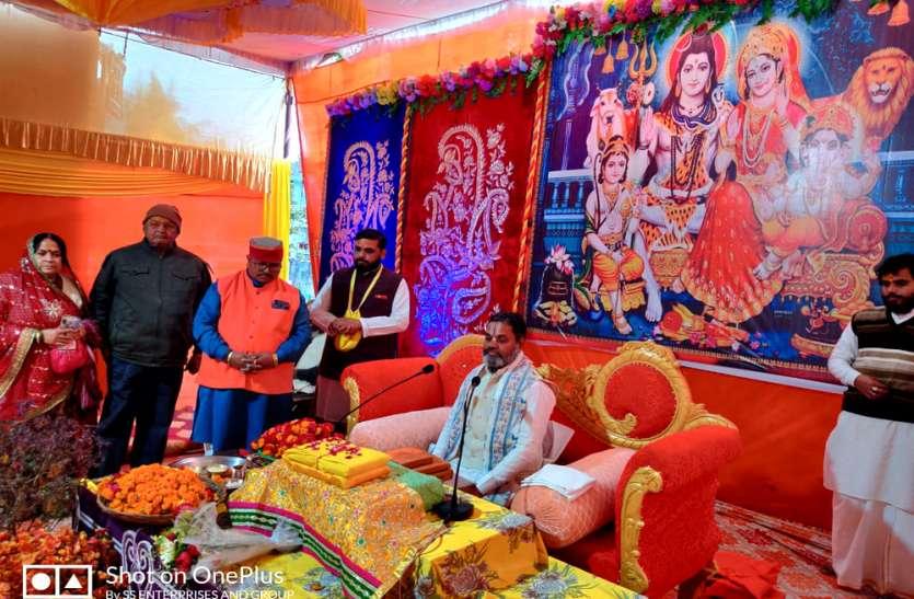 शिव महापुराण कथा में शिव महिमा का बखान