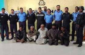 Gujarat: ATS, Coast Guard के संयुक्त ऑपरेशन ने पकड़ा Pakistan की ओर से भेजा नशीला जहर