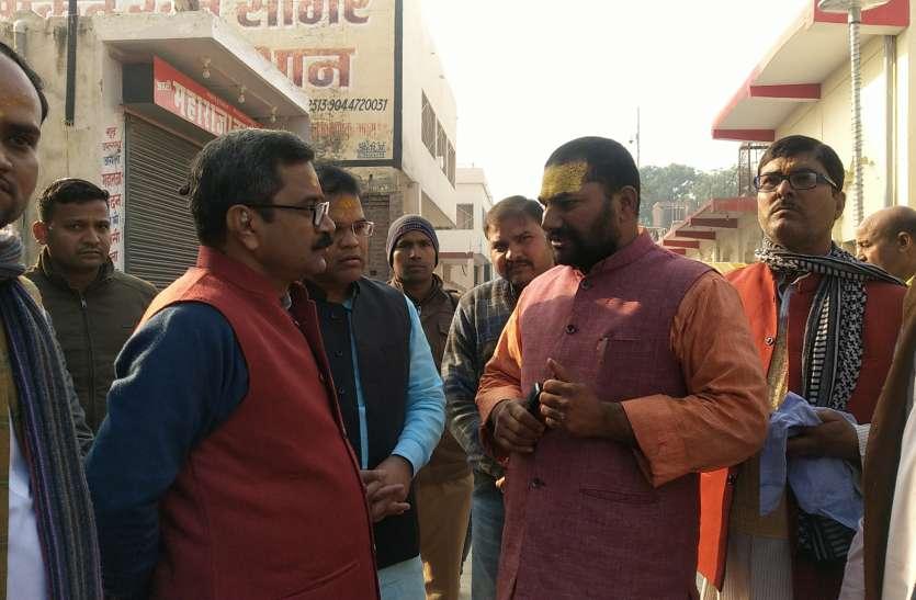 अधूरी हैं अयोध्या के विकास से जुड़ी कई योजनाएं पर्यटन मंत्री के पास भी नही है जवाब