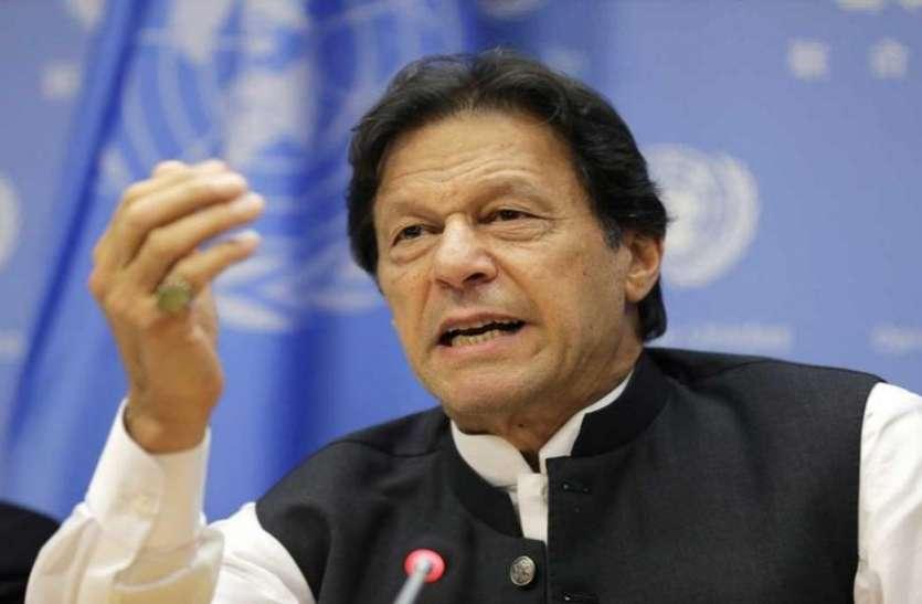 पाकिस्तान: अल्पसंख्यकों की सुरक्षा पर PAK को भारत की नसीहत, तिलमिलाए इमरान खान