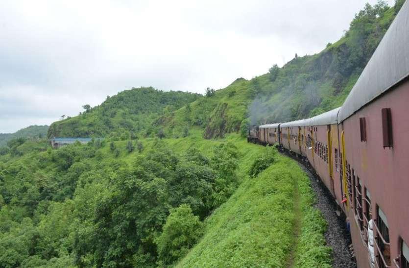 Railway का सुहाना सफर - खूबसूरत जंगल और लंबी सुरंगों से भरा यह रेल ट्रेक