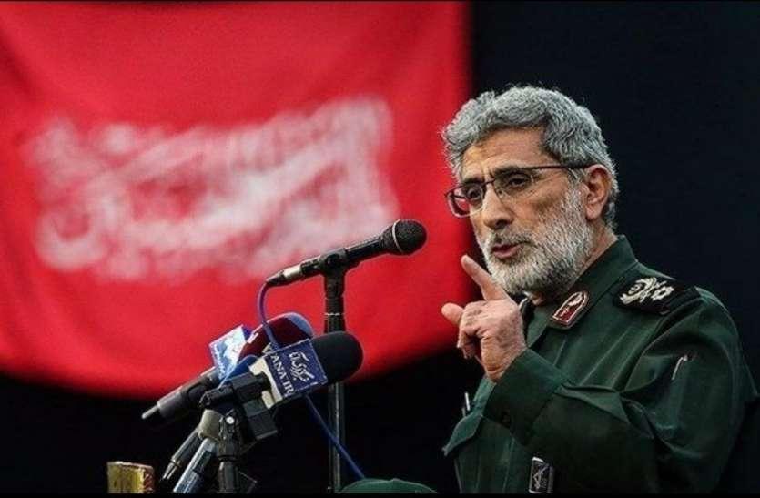 ईरान: कुद्स बल की कमान इस्माइल घानी के हाथों मे आई