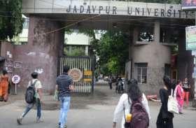 19 फरवरी को जादवपुर विश्वविद्यालय में छात्रसंघ चुनाव