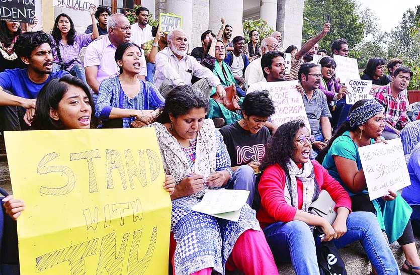 जेएनयू में हिंसा के खिलाफ पूरे राज्य में छात्रों ने किए प्रदर्शन