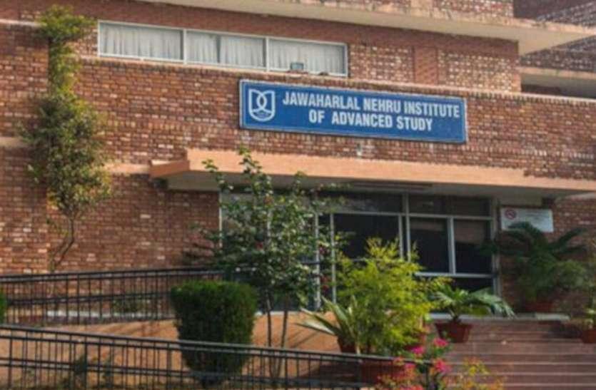 UP Top News : अलीगढ़, बीएचयू और इलाहाबाद विश्वविद्यालय में अलर्ट जारी, मायावती और अखिलेश ने किया जेएनयू कांड की निंदा
