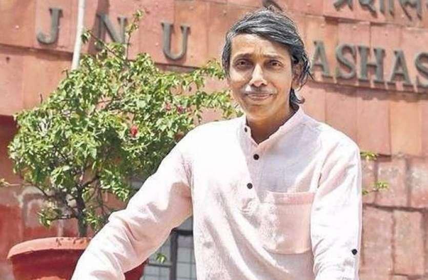 JNU हिंसा: कुलपति ने छात्रों से शांति बनाए रखने की अपील की