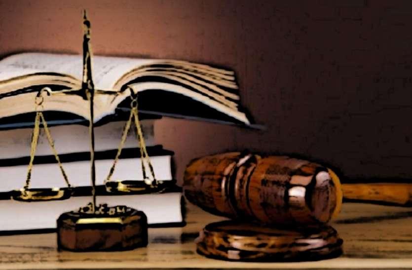 शपथ पत्र में सही जानकारी नहीं देने पर नेता के खिलाफ मामला दर्ज