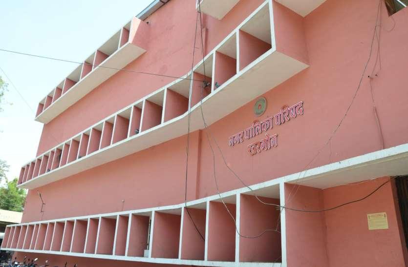 खरगोन सहित जिले की पांच निकायों में पूरा होने जा रहा परिषद का कार्यकाल, अब प्रशासक के हाथ में होगी कमान