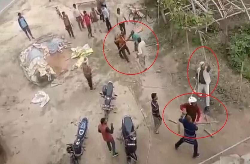 जमीन विवाद में दबंगों ने ग्रामीणों को लाठी- डंडे से जमकर पीटा, चार की हालत गंभीर