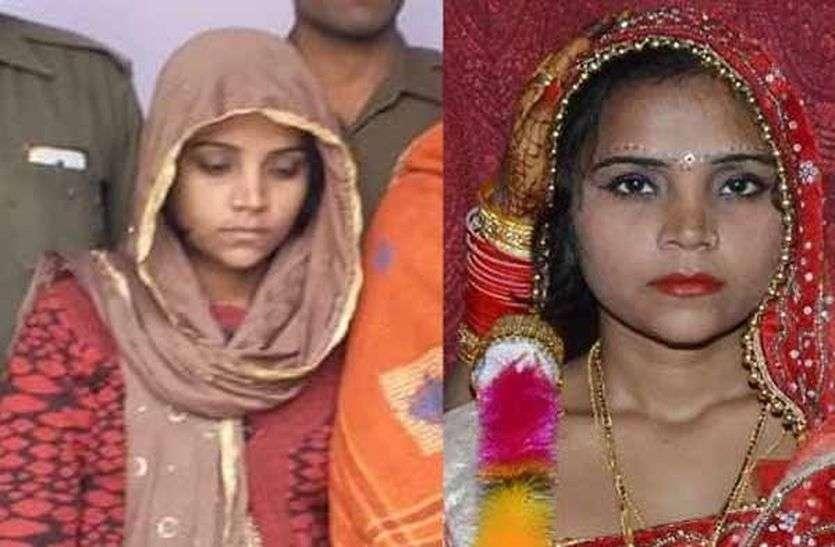 बड़ी शातिर है यह लुटेरी दुल्हन, अलग-अलग लोगों से शादी करके लूट लाती है गहने और लाखों रुपए, अब हुई गिरफ्तार