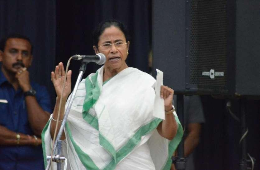 जेएनयू की घटना भाजपा की 'फासीवादी सर्जिकल स्ट्राइक': ममता बनर्जी