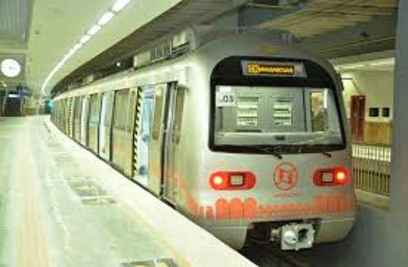 जयपुर मेट्रो में विभिन्न पदों पर आयोजित होने वाली भर्ती परीक्षा के एडमिट कार्ड जारी
