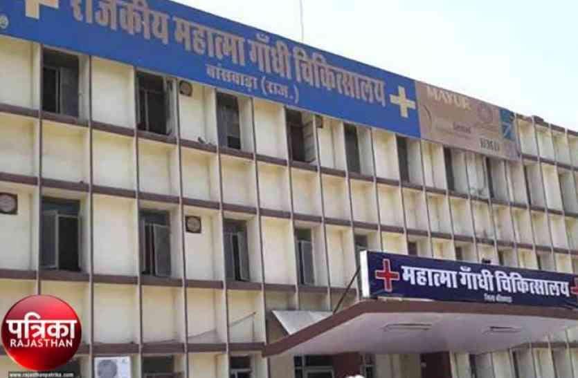 बांसवाड़ा : लचर प्रबंधन से बीमार महात्मा गांधी अस्पताल, मरीजों की परेशानियां दरकिनार