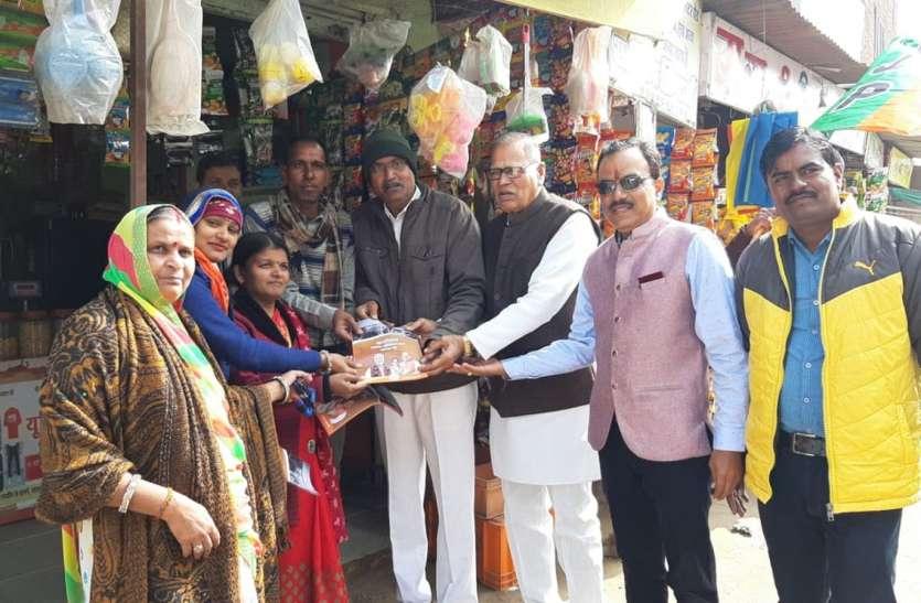 सीएए के समर्थन में भाजपा ने शुरु किया जनसंपर्क