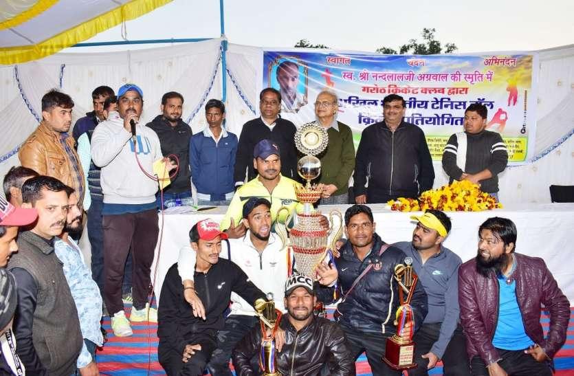 संगम महिदपुर विजेता तो उज्जैन की टीम रही उपविजेता बनी