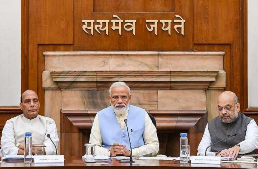 इस महीने केंद्रीय मंत्रिपरिषद की 5 और बैठकें होंगी