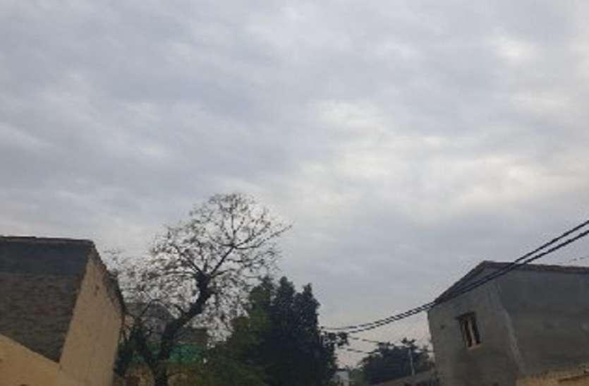Weather Alert: माैसम ने फिर ली करवट, बरसात के आसार, वेस्ट के कई जिलों में छाए बादल