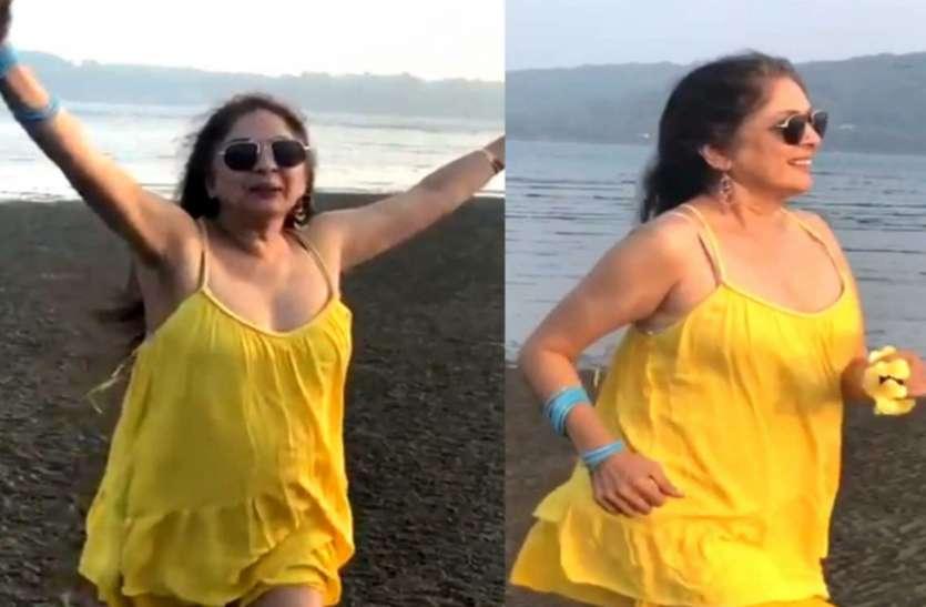 ढ़िली ढाली शॉर्ट फ्रॉक में बीच पर दौड़ नीना ने लगाई बोल्डनेस की आग, वीडियो वायरल
