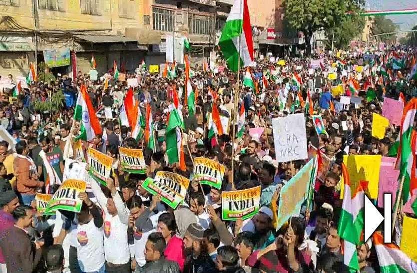CAA-NRC के विरोध में जयपुर में 9 जनवरी को फिर बड़ा मार्च, जुटेंगे 40 से ज्यादा संगठन