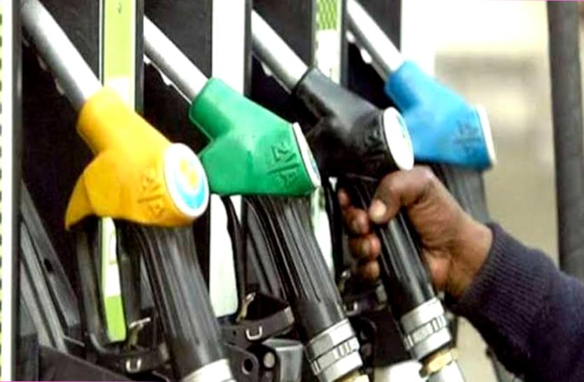आज फिर बढ़े पेट्रोल डीजल के दाम, जानिए क्या है आपके शहर के रेट