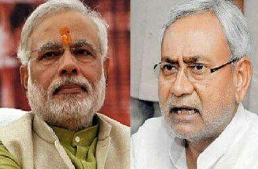 बिहार विधानसभा चुनाव: पहले ही तय हो जाएगी एनडीए की सीट शेयरिंग