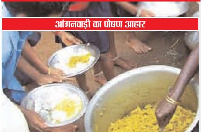 क्यों बिकता है बाजार में पोषण आहार का राशन ?