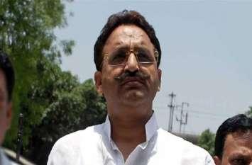 बाहुबली बसपा विधायक मुख्तार अंसारी की मुश्किलें बढी, फर्जी शस्त्र लाइसेंस मामलें में केस दर्ज