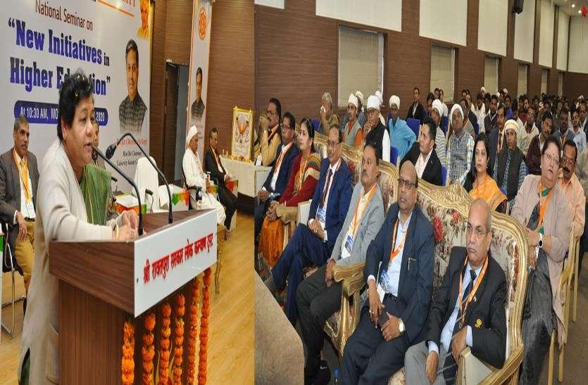 रायपुर : विद्यार्थियों के समग्र विकास के लिए समय के अनुरूप उच्च शिक्षा में परिवर्तन की जरूरत : राज्यपाल उइके