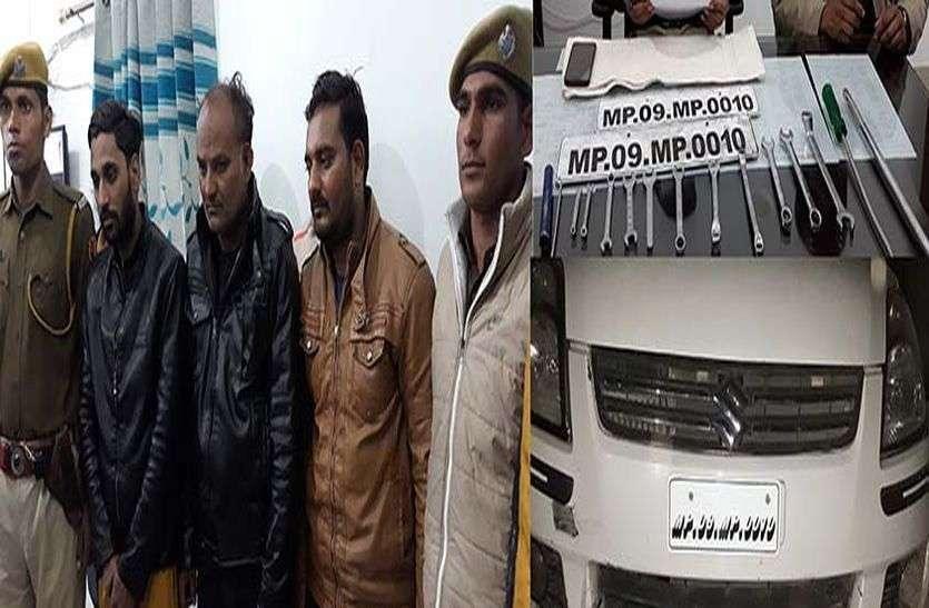 अंतर्राज्यीय डीजल चोर गिरोह के चार गुर्गे चढ़े पुलिस के हत्थे