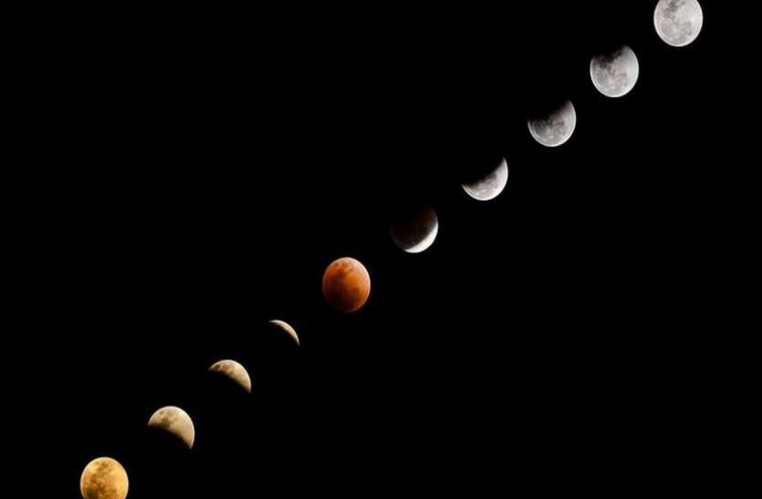 देश में 10 जनवरी को लगेगा साल का पहला चंद्रग्रहण, जानें साल 2020 के सूर्य और चंद्र ग्रहण का समय और तारीख