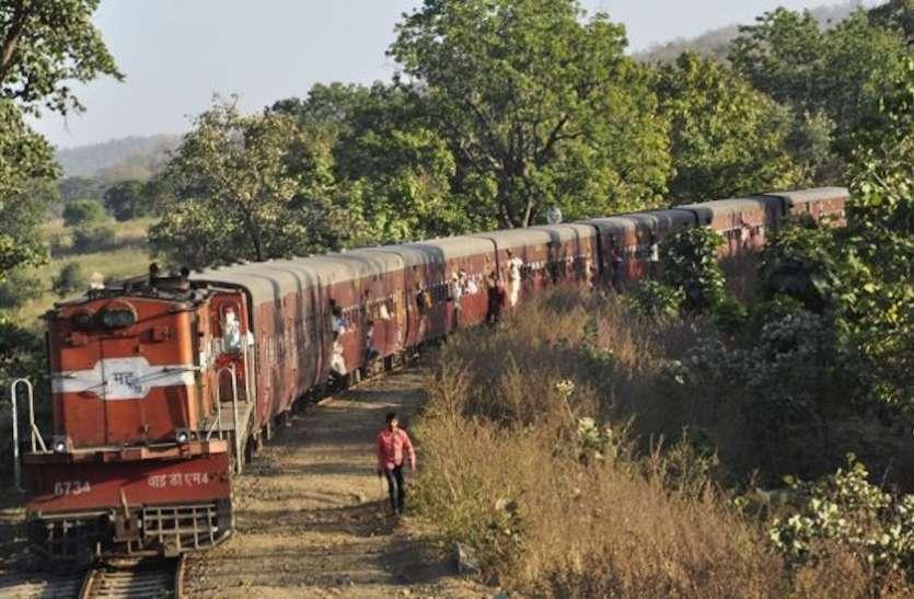 Railway RRC Recruitment : 10वीं पास वालों के लिए निकली बंपर भर्ती, सैलेरी 56 हजार रुपए