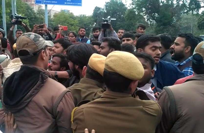 जेएनयू में हुई हिंसा को लेकर राजस्थान यूनिवर्सिटी में हंगामा, आमने-सामने आए एनएसयूआई और एबीवीपी