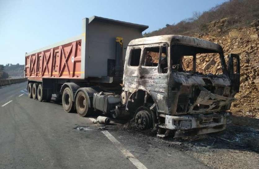 चलते ट्रक में भड़की आग, ड्राइवर-खलासी कूदे, जानिए कैसे हुई घटना