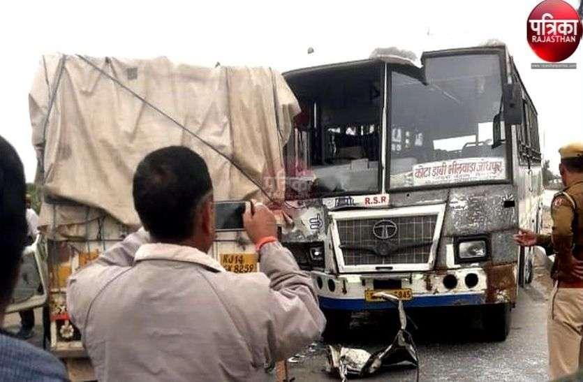 Road Accident : रोडवेज बस व पीकअप की आमने-सामने हुई भिड़ंत, पिकअप चालक की दर्दनाक मौत